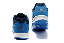 Ảnh số 28: Giày Adidas ClimaCool FreshRide xanh dương B116 - Giá: 1.280.000
