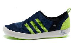Ảnh số 73: Giày Adidas CC Boat SL Water Shoes Gb111 - Giá: 780.000