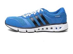 Ảnh số 38: Giày thể thao Adidas Cc Ride M B766 - Giá: 1.290.000