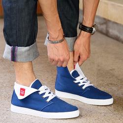 Ảnh số 14: Giày skateboard nam GN014 - Giá: 420.000