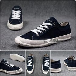 Ảnh số 61: Giày nam da lộn cao cấp GN061 - Giá: 700.000