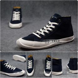 Ảnh số 63: Giày nam da lộn cao cấp GN063 - Giá: 800.000