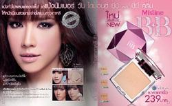 Ảnh số 11: Phấn phủ Mistine BB Diamond Super Powder SPF 25 PA+++ - Giá: 120.000