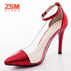 Ảnh số 26: GIày trong suốt sành điệu ZSM  GCG026 - Giá: 650.000