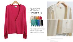 Ảnh số 20: áo cartigan Hàn quốc - Giá: 30.000