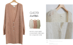 Ảnh số 23: áo cartigan Hàn quốc - Giá: 30.000