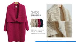 Ảnh số 39: áo len Hàn Quốc - Giá: 30.000