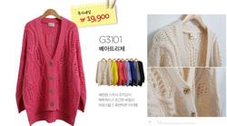 Ảnh số 46: áo len Hàn Quốc - Giá: 30.000
