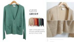 Ảnh số 56: áo len Hàn Quốc - Giá: 30.000