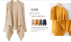 Ảnh số 1: áo len Hàn quốc - Giá: 250.000