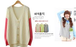 Ảnh số 17: áo len Hàn quốc - Giá: 30.000