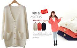Ảnh số 19: áo len Hàn quốc - Giá: 30.000