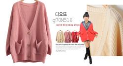 Ảnh số 28: áo len Hàn quốc - Giá: 30.000