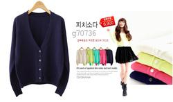 Ảnh số 29: áo len Hàn quốc - Giá: 30.000