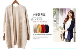 Ảnh số 35: áo len Hàn quốc - Giá: 30.000