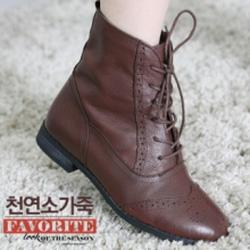 Ảnh số 3: Boot Nữ Hàn Quốc - Giá: 10.000