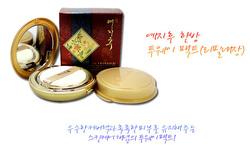 Ảnh số 29: Phấn phủ thảo mộc Hàn Quốc - Giá: 160.000
