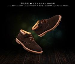 Ảnh số 12: Boot nam 12 (nhiều màu) - Giá: 550.000