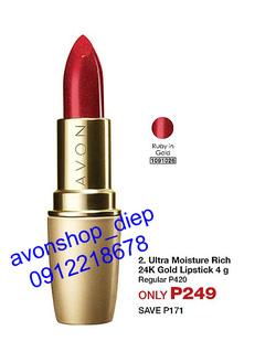 Ảnh số 40: Son môi bóng ẩm ánh vàng UMR 24k Gold Lipstick - Giá: 129.000