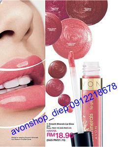 Ảnh số 41: son bóng Smooth Minerals Lip Gloss 3ml - Giá: 85.000