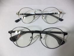 Ảnh số 58: kính mắt mèo - Giá: 150.000