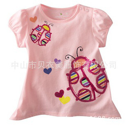Ảnh số 26: Bộ Baby GAP made in Malaysia - Giá: 10.000