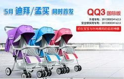Ảnh số 1: QQ3 - Giá: 830.000