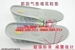 Ảnh số 59: Lót giầy tăng chiều cao - Giá: 125.000