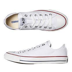 Ảnh số 6: trắng vải classic - Giá: 199.000