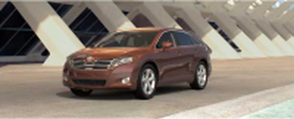 Bán venza 2011 Full option đủ màu nhập khẩu mỹ giao xe ngay Giá tốt nhất thị trường , Ảnh đại diện