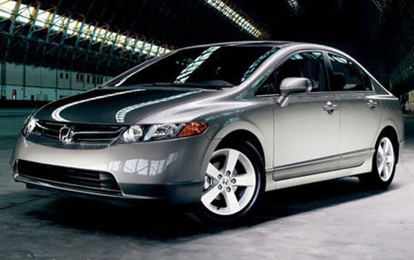 Honda Civic 1.8L Model 2010 Xe nhập khẩu nguyên chiếc Lần đầu tiên xuất hiện tại Việt Nam , Ảnh đại diện