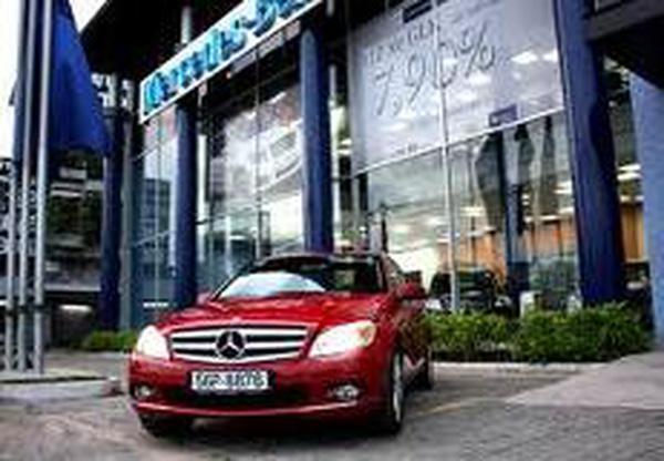 ĐỊA CHỈ Mua Xe MERCEDES CHÍNH HÃNG giá hấp dẫn, có xe giao ngay, hỗ trợ mọi thu tuc dang kiem,C200 BE 2012 ,C250 BE E30 , Ảnh đại diện