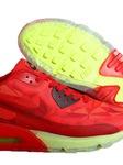 Giầy Nike Air Hyperfuse