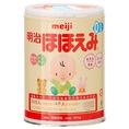 Sữa Nhật Sữa Meiji, Mỹ phẩm Nhật, thực phẩm Nhật, hàng xách tay Nhật, hàng nội địa Nhật