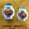 Đồng hồ G Shock ...Baby G