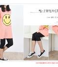 Quần legging hè made in korea đây hàng về liên tục nhé