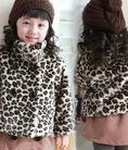 Hàng mới về váy áo phong cách Hàn quốc bé gái iu iu