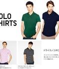 Thời trang nam UNIQLO,G.U từ Nhật Bản, nhiều mẫu mới hè 2014 polo,thể thao,quần sooc... hàng xịn 100% bill hãng