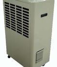 Cung cấp máy hút ẩm công nghiệp Harison HD 150B giá rẻ toàn quốc