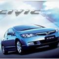 Đến Đà Nẵng thuê xe du lịch ở DoixedulichDuyVu LH Mr Vũ : 0905.20.99.00 05113.508.206
