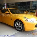 Nissan 350Z Nissan 370Z. Cty ÔTÔ MỚI nhà nhập khẩu các dòng xe thể thao chuyên nghiệp. Hãy gọi cho chúng tôi 24/7