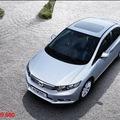 Honda Civic 2014 Mới Nhất Giá tốt và Km lớn