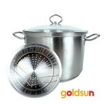 Bộ nồi inox xửng hấp nhiễm từ Goldsun GH05  2303SG