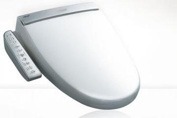 Nắp bàn cầu điện tử CAESAR TAF200H