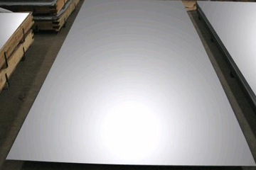 Nhôm tấm, cuộn A1100, A1050, A3003, 5052, 6063,6061, phủ sơn PE, PVDF...