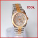 Đồng Hồ thời trang Nam Nữ, Đồng hồ cặp. Hàng mới về: Rolex,.