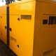 Máy phát điện cummins 250kva/ máy phát điện mitsubishi 250kva/ máy ph.