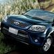 Ford Escape 1 cầu 4x2 XLS 2.3L AT, Escape 2 cầu 4x4 XLT 2.3L AT, Đại lý .