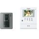 Chuông cửa có màn hình Panasonic VL SV30VN.