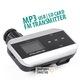 Bán: Máy phát nhạc qua Radio FM trên ô tô, MP3 dành cho ô tô. Tại c.